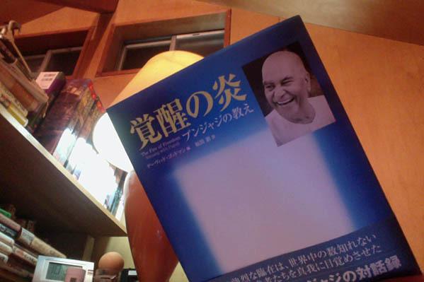 写真(2014-10-31 22.33).jpg
